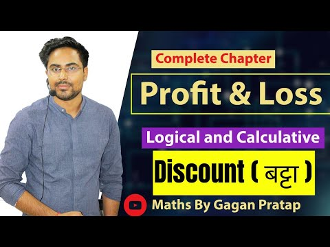 Download Discount ( Profit and Loss ) || MATHS SPECIAL CLASS BY GAGAN PRATAP FOR SSC, BANK AND RAILWAY EXAMS