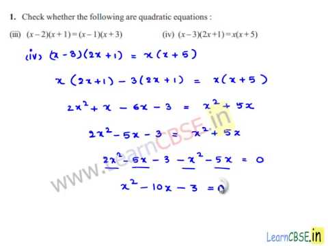 what is quadratic equation | Defination of quadratic equation ...