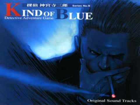 Jinguji Saburo Kind of Blue 09 Dark Detective IV