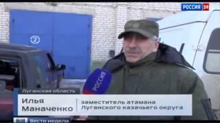 ПОСЛЕДНИЕ НОВОСТИ ДНЯ   Станица Луганская  Бои за блок пост