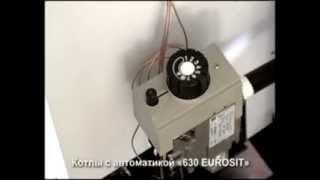 Настройка автоматики eurosit 630 на котлах отопления (СТЕК Челябинск - котлы отопления)(В нашем интернет-каталоге вы можете приобрести качественные и надежные котлы отопления всех видов от извес..., 2014-01-13T16:01:40.000Z)