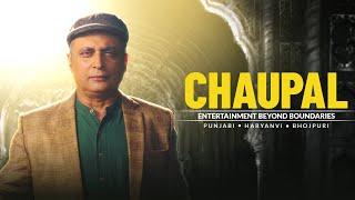 PIYUSH MISHRA | Chaupal (Promo) | Entertainment Beyond Boundaries