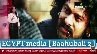 Foreign media view on india bigest hit film bahubali 2