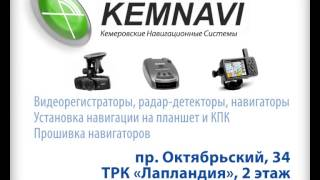 видео Портативный GPS навигатор Garmin eTrex 20X GPS, Глонасс Russia ¦ Нави-С