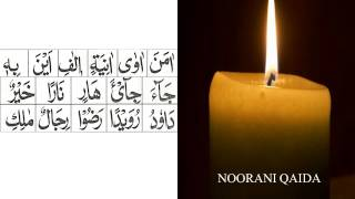 Noorani Qaida Lesson 9 Part A