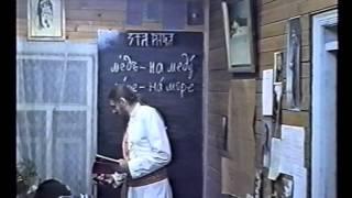II курс  Древнерусский Язык  Урок  6 – Некоторые явления начала слова