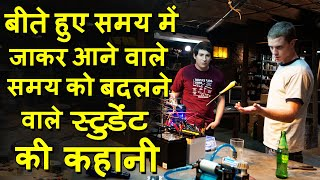 Project Almanac Movie Ending Explained In Hindi  Hollywood Movies Explain In Hindi