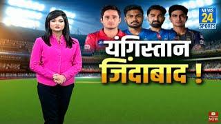 IPL 2020 से टीम इंडिया को मिले 4 नए हीरो- Sanju Samson। Rahul Tewatia। Shubhman Gill । Ravi Bishnoi