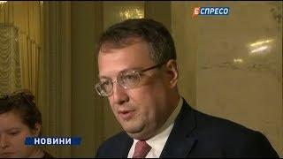 СБУ і поліція працюють разом і допомагають один одному, - Геращенко