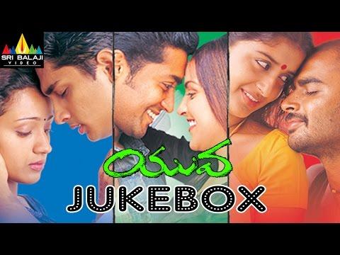 Yuva Jukebox Video Songs | Suriya, Siddharth, Madhavan | Sri Balaji Video