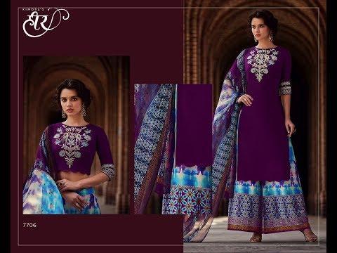 Latest Indian Dresses Collections 2017 || kimora Fashin Ltd || HEER VOL 28