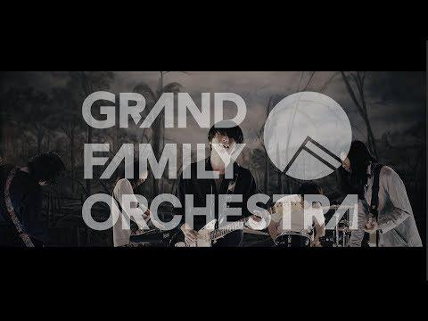 GRAND FAMILY ORCHESTRA 「ユリーカ」