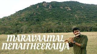 Maravamal Nenaitheeriya | Fr Berchmans | Tamil Christian Song | KFlute Instrumental #6