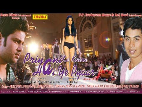 प्रियानी का कैसा है ये प्यार || Priyani Ka Kaisa Hai Ye Pyar || Hindi Full Movies