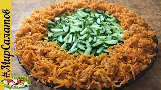 Салат с рыбными консервами   Cалат с корейской морковкой