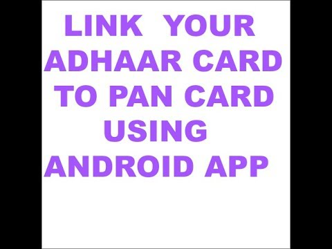 Link Your Adhaar Card To Pan Card,make Pan Card Using Android App