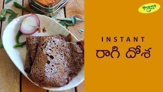 How to Prepare Ragi Dosa   Recipe by Sandhya Koya   YummyOne
