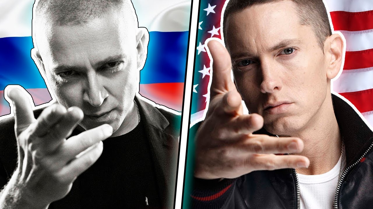 Why was Eminem not in Russia