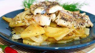 Минтай в духовке с картошкой и луком