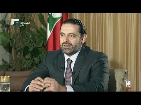 """Saad Hariri : """"Je suis libre en Arabie saoudite"""""""