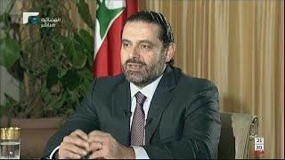 Saad Hariri :