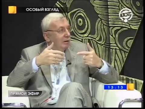 """Виталий Третьяков: """"Двоевластие или тандем?"""" (""""Особый взгляд"""", июнь 2008)."""