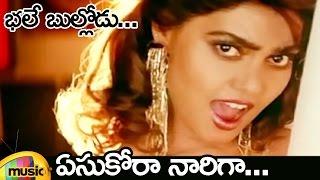 Silk Smitha Item Song | Yesukora Naarigaa  Song | Bhale Bullodu Telugu Movie | Jagapathi Babu