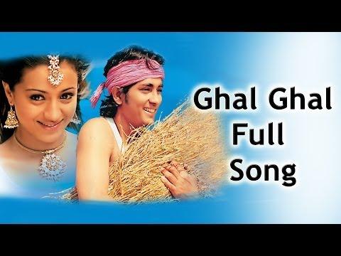 Ghal Ghal Full Song || Nuvvostanante Nenoddantana Movie ||Siddharth, Trisha