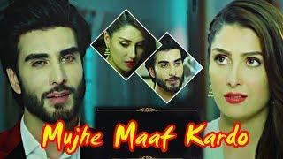 Insaf Kardo Mujhe Maaf Kardo ft_ Imran Abbas and Ayeza Khan - Koi Chand Rakh Last Episode