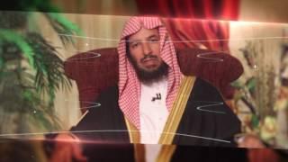 عواقب الأمور / د. سعد الشثري