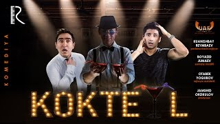 Kokteyl (treyler) | Коктейль (трейлер)
