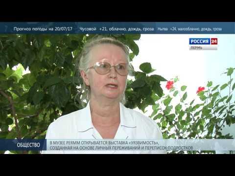 В Уста-Качке открылась Школа пациента