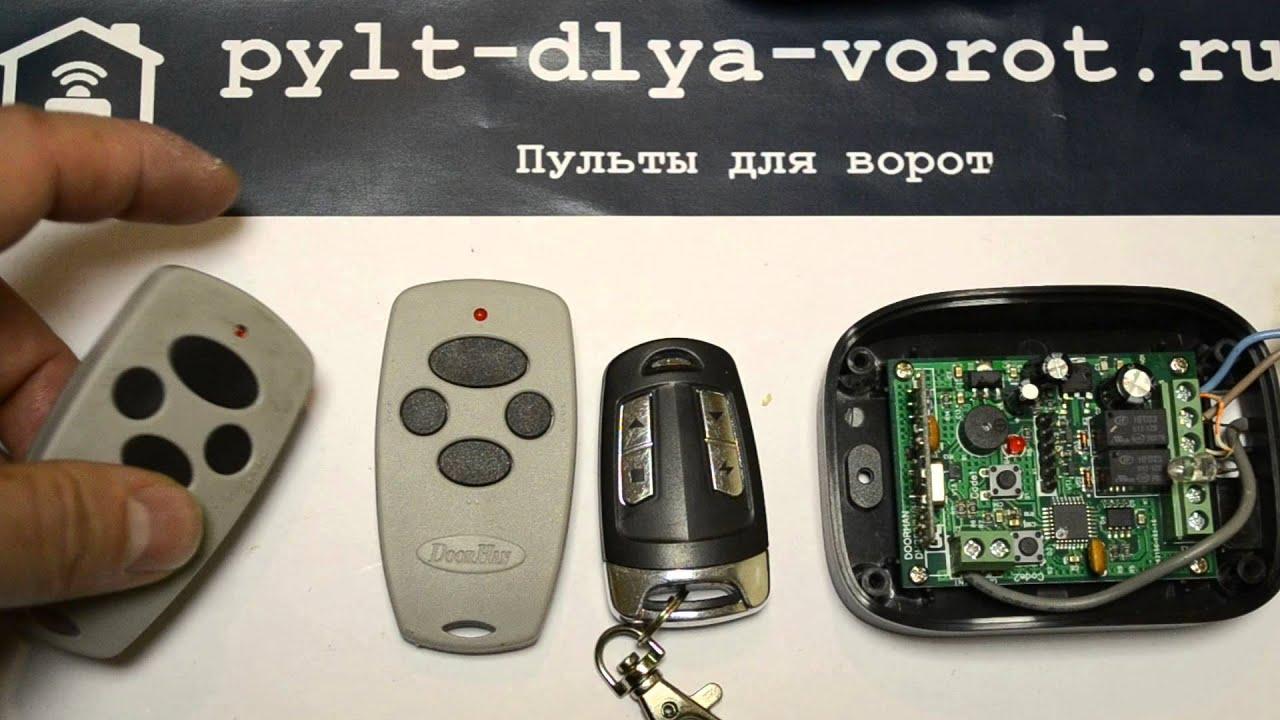 инструкцию gsm модуль doorhan