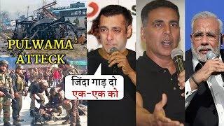 Bollywood Celebrities Reaction On Pulw@ma Attack | Salman Khan, Akshay Kumar, Ajaz Khan