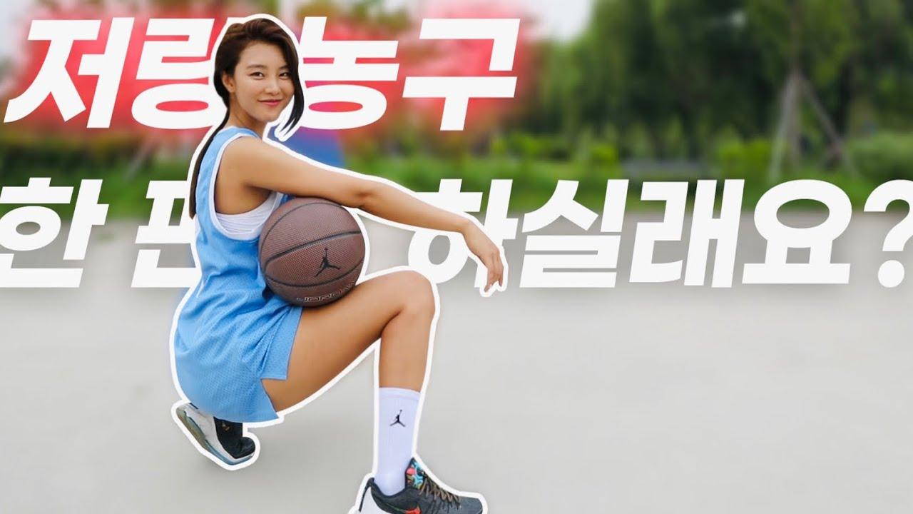🏀안선생..아니 박피디님 저는 농구가 하고 싶어요😭 재능러 강소연 농구여신자리까지 섭렵?💨