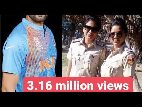 यह पुलिसवाली बनी इस भारतीय क्रिकेटर की पत्नी, जानिए कौन है ये