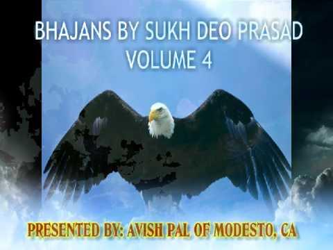 BHAJANS BY SUKH DEO PRASAD VOLUME 4