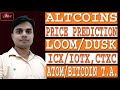 BITCOIN | ETH & LOOM | ICX | DUSK | ATOM | ATOM | IOTX PRICE PREDICTION & UPDATE