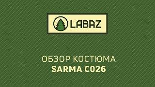 Обзор костюма Sarma С026