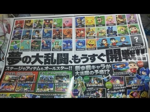 how to download ssb4 on cemu