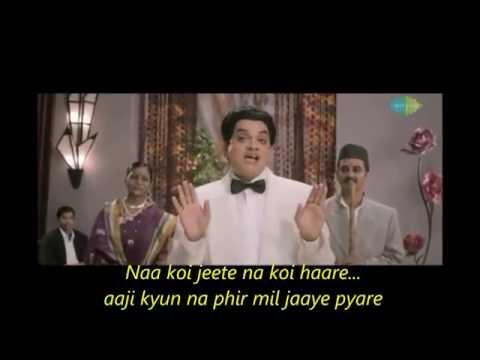 Bholi Surat Dil ke khote Song with Lyrics- Ek Albela 2016