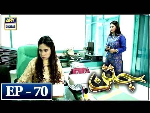 Jatan - Episode 70 - 1st March 2018 - ARY Digital Drama