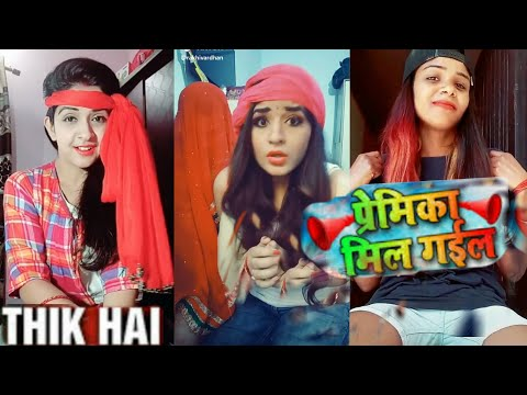 ठीक है Thik Hai - Full Video | प्रेमिका मिल गईल Premika Mil Gail | Khesari Lal Yadav | Bhojpuri Song