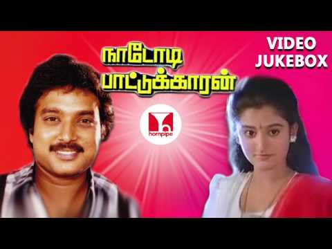 Nadodi Pattukaran Songs Video Jukebox |...