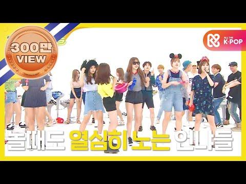 (Weekly Idol EP.262) Weekly Idol Singing competition 'GFRIEND'