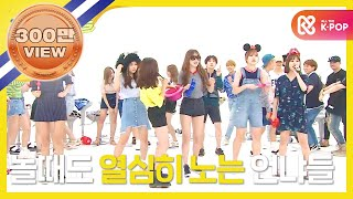 (Weekly Idol EP.262) Weekly Idol Singing competition 'GFRIEND'