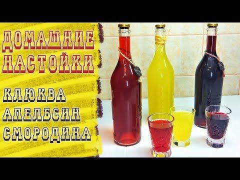 Как сделать настойку из водки