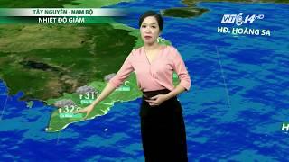 VTC14 | Thời tiết 6h 15/10/2017| Trưa mai, bão số 11 cách đảo Hải Nam 360 km
