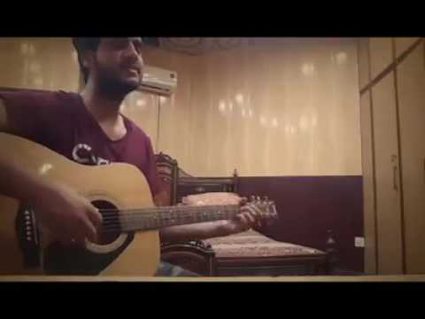 Aap Baithy Hein Balin Py Meri Guitar Version