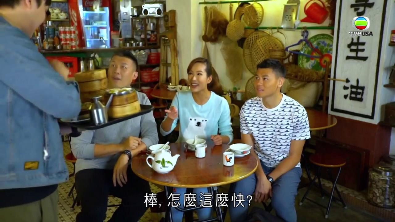 《玩轉香港日與夜》最好食嘅點心其實唔喺酒樓?! - YouTube